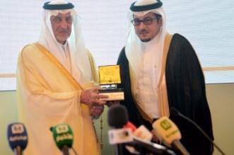 الفيصل يكرم موبايلي لرعايتها لمشروع الحملة الوطنية الإعلامية لتوعية ضيوف الرحمن - المواطن