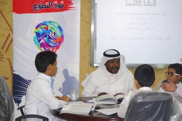 مدارس الليث تبدأ في تطبيق برنامج لتشجيع المشاريع التطوعية - المواطن