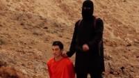 داعش يعدم الرهينة اليابانية الثانية