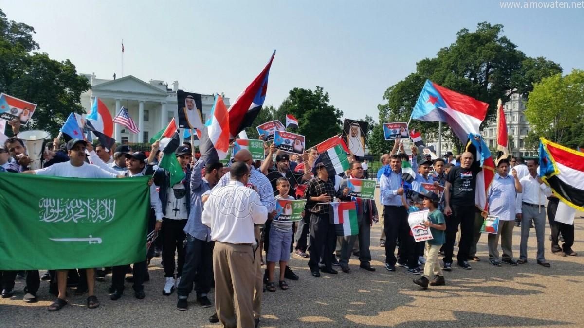 """""""المواطن"""" ترصد مسيرة اليمنيين في شارع بنسلفينيا ترحيباً وشكراً لـ #الملك_سلمان - المواطن"""