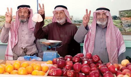 بالصورة.. سعوديون يرفعون علامة النصر بعد غياب المخالفين! - المواطن