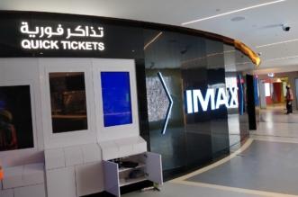 """موشن جرافيك """"المواطن"""".. السينما السعودية تعود بعد 40 عامًا بـ Black Panther - المواطن"""
