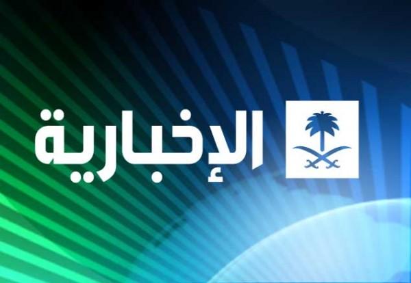 img_AL_EKH_Logo