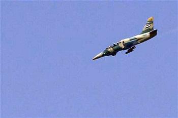 سلاح الجو السوري