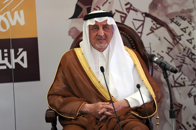 صاحب السمو الملكي الأمير خالد الفيصل أمير منطقة مكة المكرمة