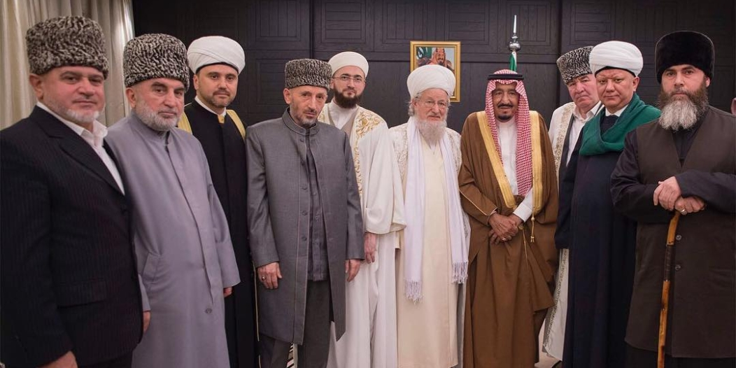 لقاء الملك سلمان بالفقهاء الروس .. خطوة توقد عشق المملكة في قلوب مسلمي روسيا