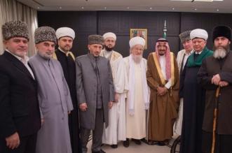 لقاء الملك سلمان بالفقهاء الروس .. خطوة توقد عشق المملكة في قلوب مسلمي روسيا - المواطن