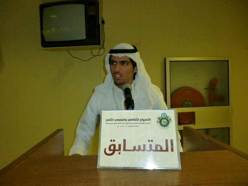 """البقمي يلفت الانتباه في الأسبوع الثقافي بـ""""الإمام"""" - المواطن"""