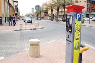استخدام المواقف المدفوعة مجاناً لسكان وقاطني #جدة - المواطن
