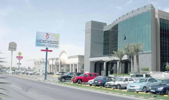 الجمعية الوطنية لحقوق الإنسان الرياض