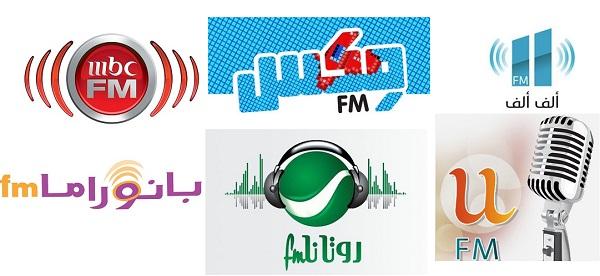 شعارات الإذاعة
