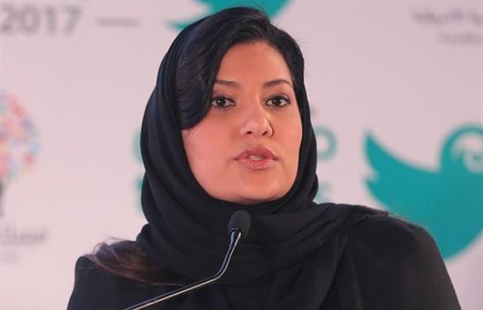 الأميرة ريما.. أقوى سيدات الشرق الأوسط تتقلد منصباً تاريخياً