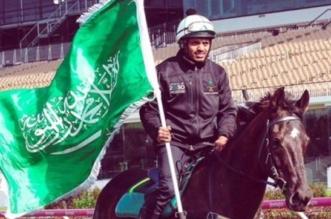 أكبر ميدان للخيول بأستراليا يرفع علم المملكة بمناسبة اليوم الوطني - المواطن