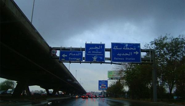 أمطار رعدية - الخبر