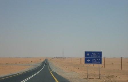 صحراء شرورة
