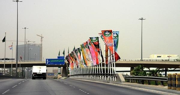 عيد الرياض
