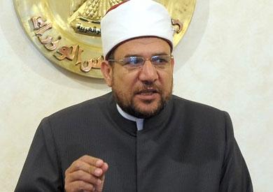 وزير الأوقاف المصري الدكتور محمد مختار جمعة