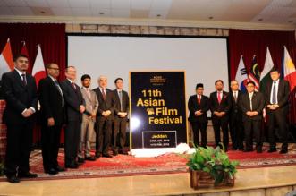 عروض فولكلورية وأفلام سينمائية لـ13 دولة بمهرجان الأفلام الآسيوية في جدة - المواطن