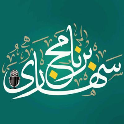 """الشاعرة """"بخاري"""".. ضيفة سهارى اليوم الجمعة - المواطن"""