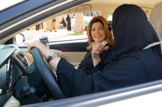 شاهد.. محاورة ولي العهد ترصد تطور حقوق المرأة.. والسعوديات: مجتمعنا جاهز للتغيير - المواطن