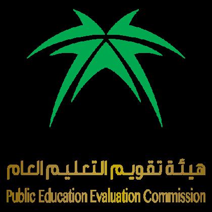 هيئة تقويم التعليم العام