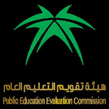 تقويم التعليم تستضيف 154 خبيراً لتطوير مسودات معايير المناهج - المواطن