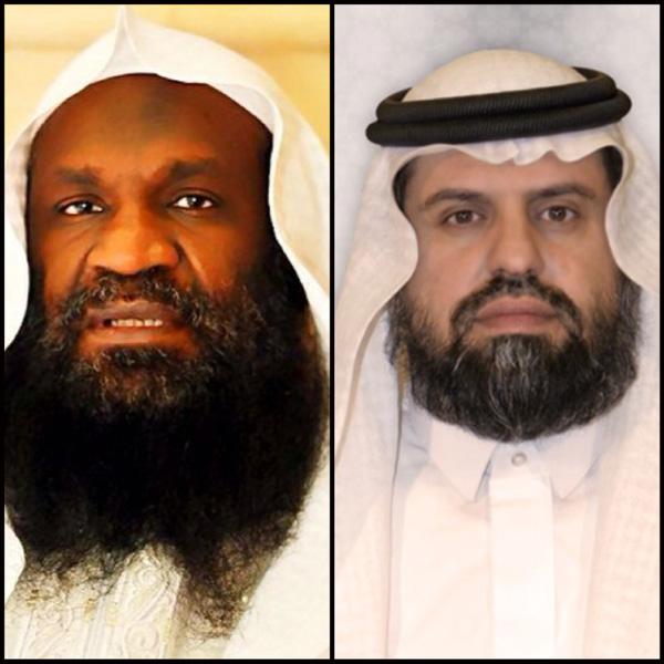الدكتور عثمان بن صالح العامر والشيخ عادل الكلباني