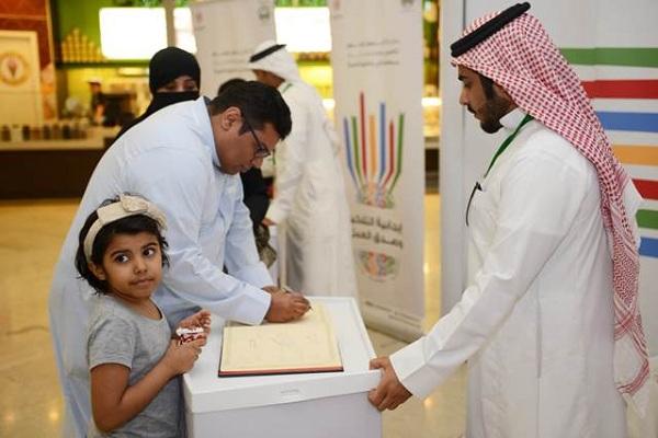 """ملتقى الشباب يتلقى أكثر من 1000 توقيع لفعالية معاهدة """"والدنا عبد الله"""" - المواطن"""