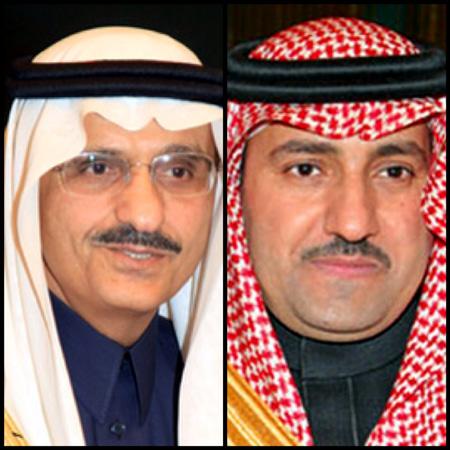 أمير منطقة الرياض- نائب امير منطقه الرياض