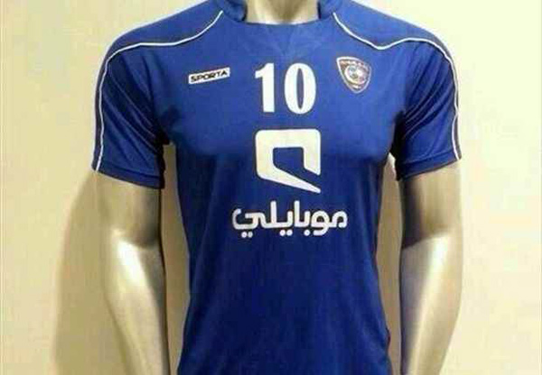 قمصان نادي الهلال السعودي