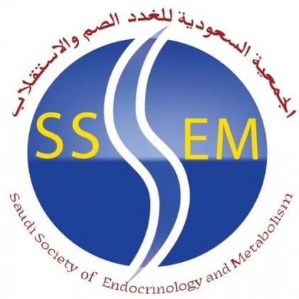 الجمعية السعودية للغدد الصم والاستقلاب