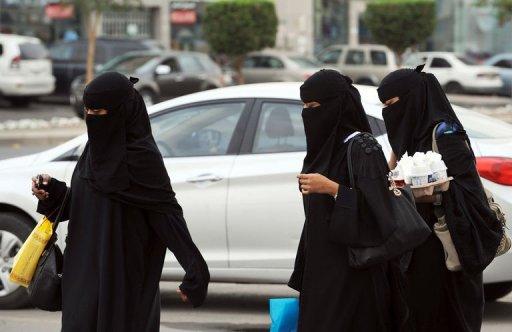 المرأة السعودية - المرأه السعوديه