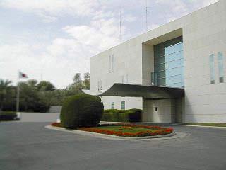 السفارة اليابانية بالرياض