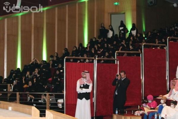 جامعة دار العلوم تحتضن ملتقى خطط بحضور أكثر من 2000 شاب وشابة