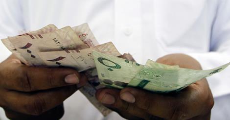ترميش- بيع- مساهمات- نقود-مال-فلوس