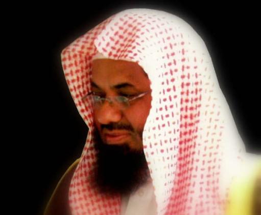 إمام المسجد الحرام