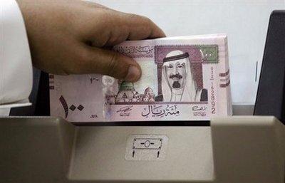نمو استثمار بنوك سعودية بسندات الخزينة