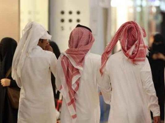سعوديينa و سعودياتa