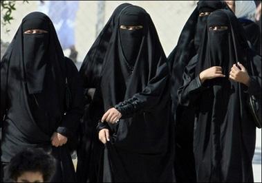 فتيات - سعوديات - بنت