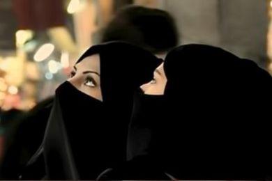 نساء يضبطن أزواجهن في #مسيار_للجادين_فقط - المواطن