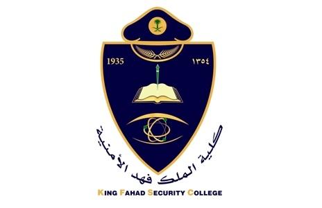 وظائف شاغرة بكلية الملك فهد الأمنية   صحيفة المواطن الإلكترونية