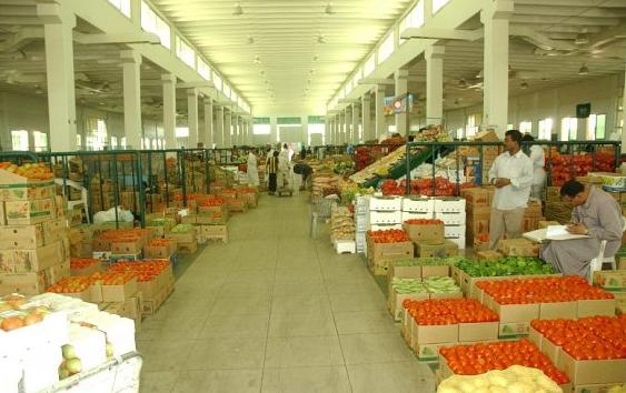 سوق الخضار - الطائف