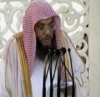 خطيب الحرم يحذر من إشاعات المغرضين وتقديم الأهواء على مصالح الدِّين والوطن والأمّة