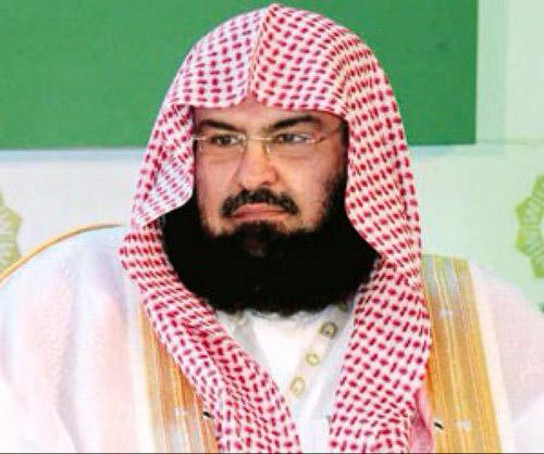 -الشيخ الدكتور عبدالرحمن السديس