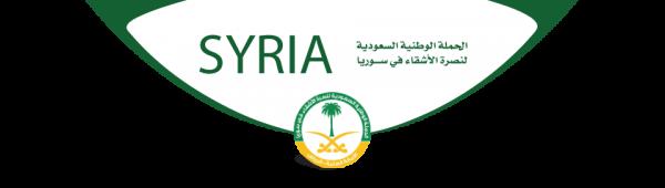 syria_header_bg