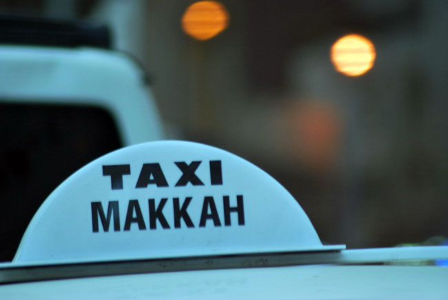 تاكسي مكه
