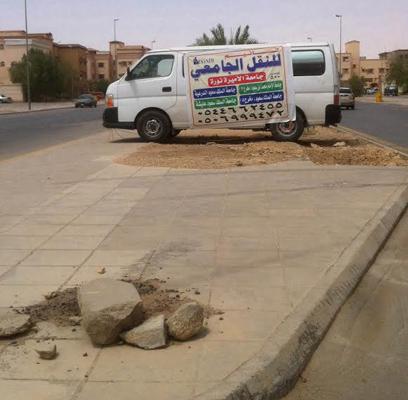 """في """"إسكان الرياض"""".. صاحب """"نقل جامعي"""" يخالف المرور ويعلن عن خدماته - المواطن"""