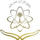الملحقية السعودية باستراليا تحذر المبتعثين