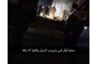 صورة مفبركة لمقتل شاب في حي بترومين