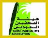 هيئة الصحفيين: الهجوم على المملكة هدفه التأثير على إرادتنا الوطنية والعربية والدولية - المواطن